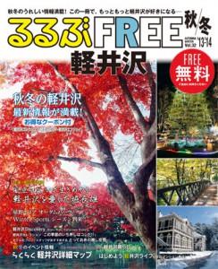 free_1314akihuyu