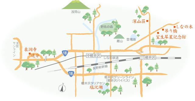 軽井沢マップ